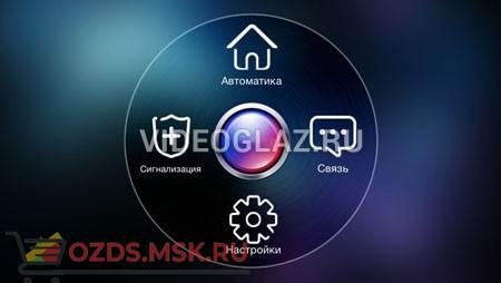 BAS-IP MS-V3.0 ПО для ip-домофона