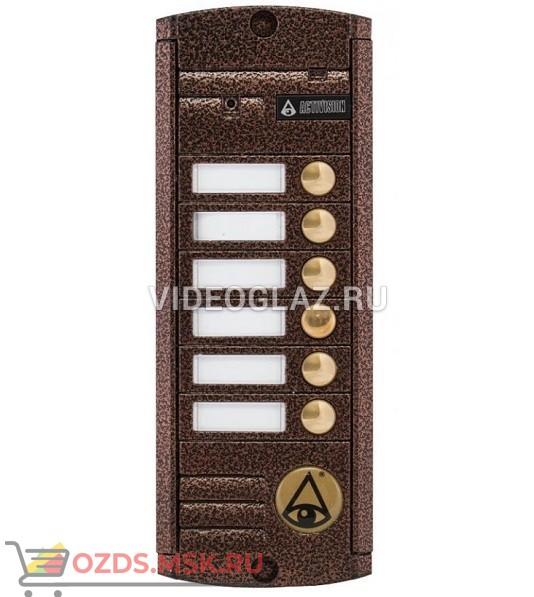 Activision AVP-456(PAL) Proxy (медь) Вызывная панель видеодомофона