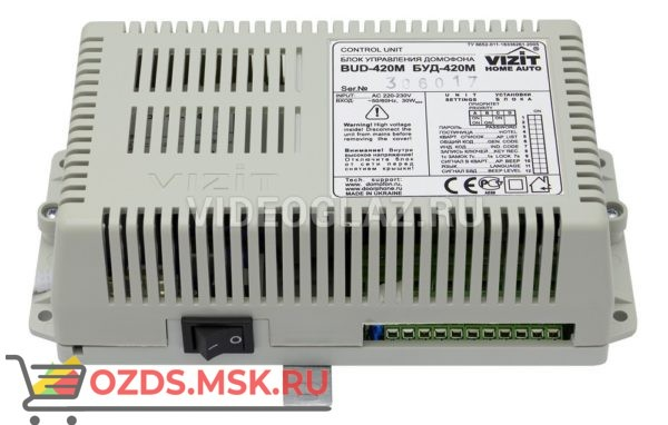 VIZIT БУД-420М Дополнительное оборудование