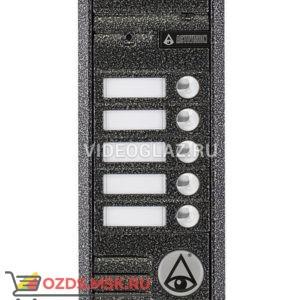 Activision AVP-455(PAL) TM (антик) Вызывная панель видеодомофона