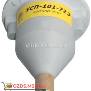 Эпотос УСП-101-45-Э Компонент для системы пожаротушения
