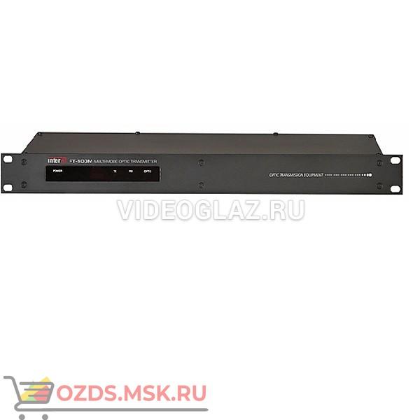 Inter-M (I) FR-100S Система оповещения IPC-System