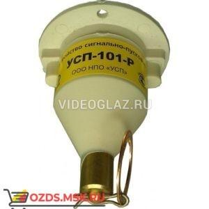 Эпотос УСП-101-Р Компонент для системы пожаротушения