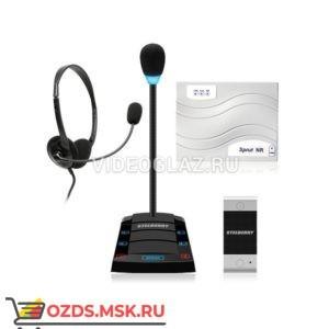STELBERRY SX-4124 Переговорное устройство