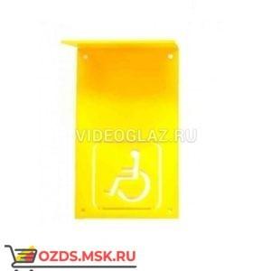 MEDbells Табличка для инвалидов с козырьком Беспроводная система вызова персонала для инвалидов