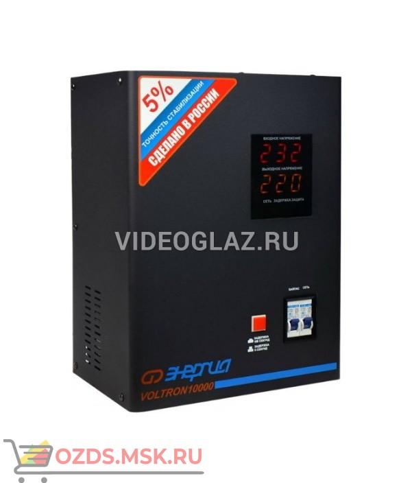 Энергия VOLTRON-10000 Е0101-0160 Стабилизаторы напряжения