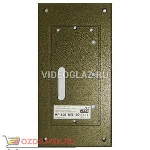 VIZIT MP-100 Дополнительное оборудование