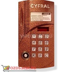 Цифрал CCD-20TC Вызывная панель аудиодомофона