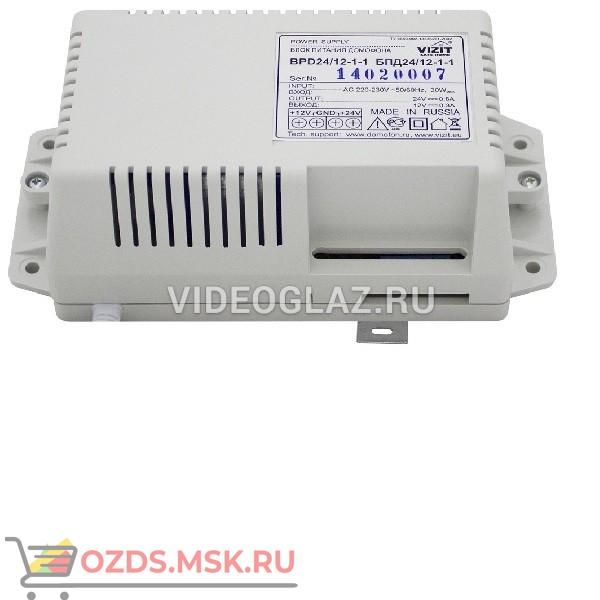 VIZIT БПД2412-1-1 Дополнительное оборудование
