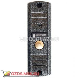 Activision AVP-508(PAL) (антик) Вызывная панель видеодомофона