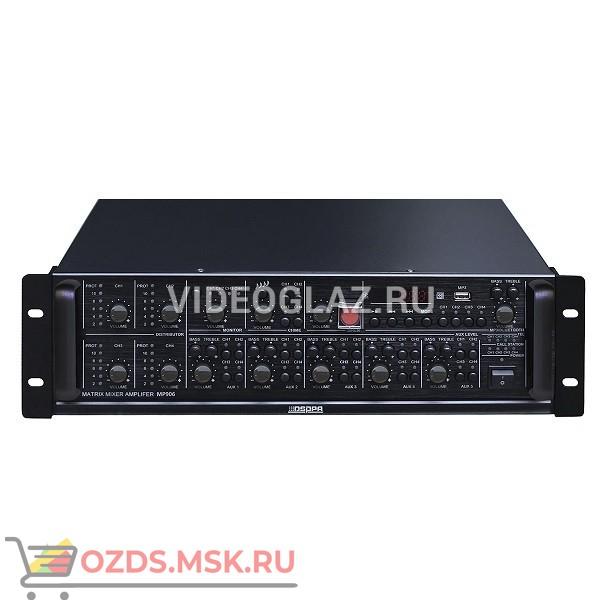 DSPPA MP-906 Настольное оборудование
