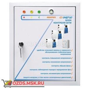 Энергия БКС 3х30 Е0101-0143 Вспомогательное устройство к источнику питания