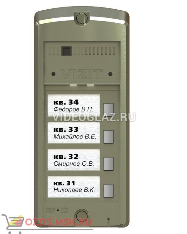 VIZIT БВД-306-4 Вызывная панель аудиодомофона