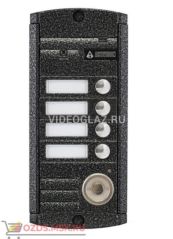 Activision AVP-454(PAL) TM (антик) Вызывная панель видеодомофона