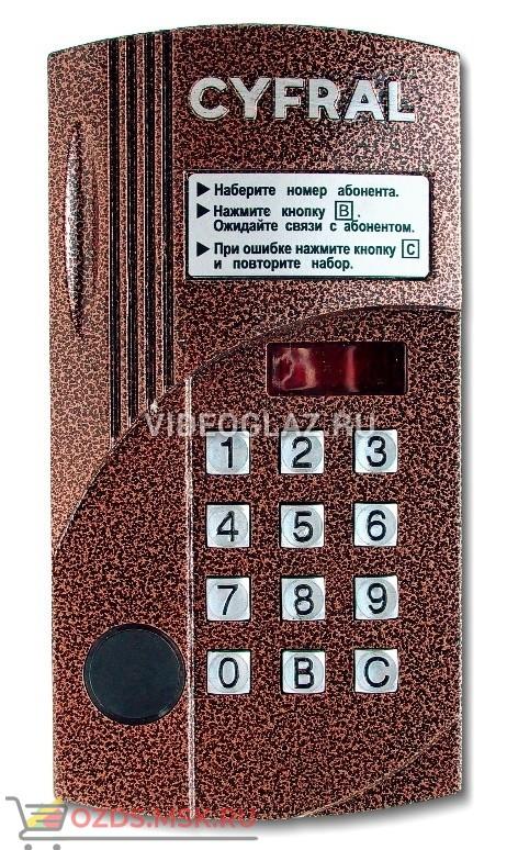 Цифрал CCD-2094.1MР Вызывная панель аудиодомофона