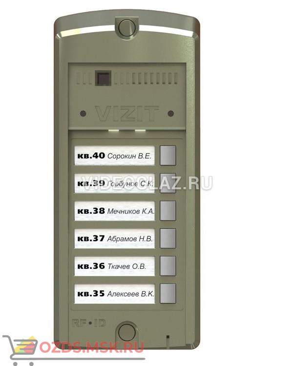 VIZIT БВД-306-6 Вызывная панель аудиодомофона