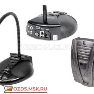 Digital Duplex 215Г HF Long Переговорное устройство