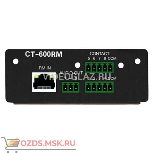 Inter-M CT-600RM Дополнительное оборудование