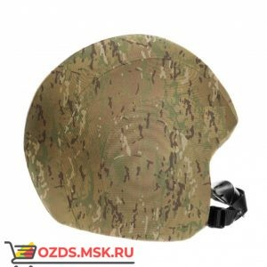 Авакс 1(multicam) Защитный шлем