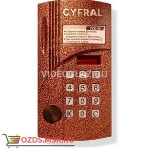Цифрал CCD-20РK Вызывная панель аудиодомофона