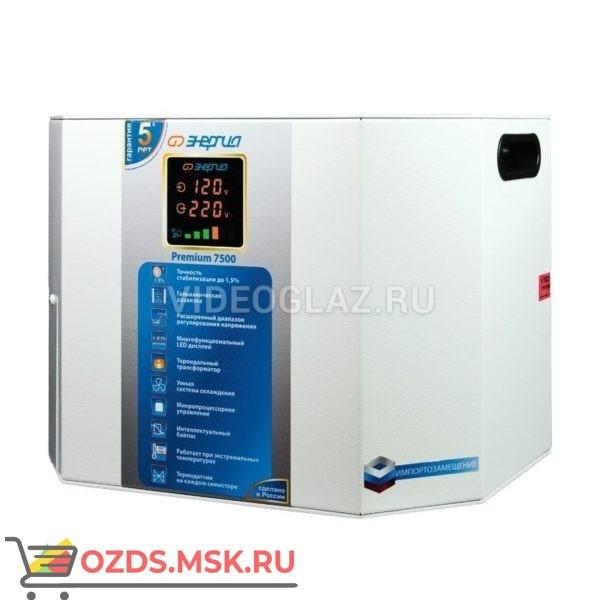 Энергия 7500 ВА Premium Е0101-0169 Стабилизаторы напряжения