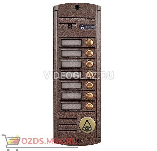 Activision AVP-457(PAL) TM (медь) Вызывная панель видеодомофона
