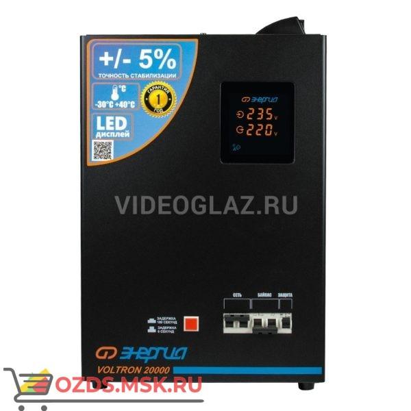 Энергия VOLTRON-20000 Е0101-0162 Стабилизаторы напряжения