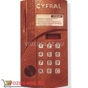 Цифрал CCD-40Р Вызывная панель аудиодомофона