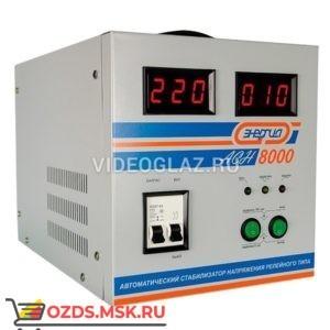 Энергия АСН-8000 Е0101-0115 Стабилизаторы напряжения