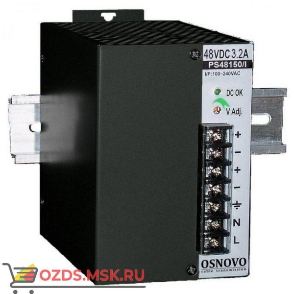 OSNOVO PS-55150I Источник питания 48В