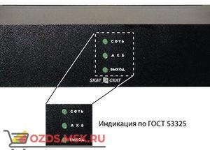 СКАТ-2400И7 Rack Блок питания