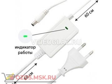 СКАТ Моллюск-120,75 ВР Источник питания до 12В