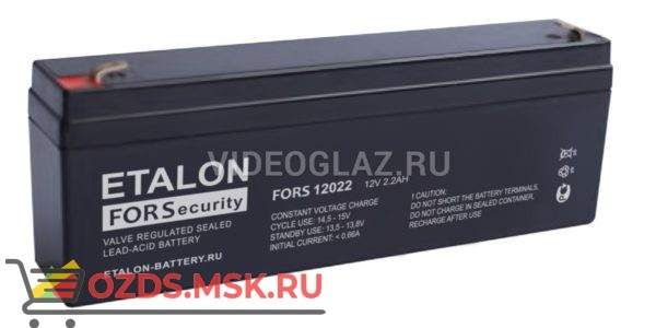 ETALON FORS 12022 Аккумулятор