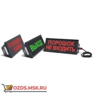 Спецприбор СКОПА-З-220 Табло взрывозащищенное