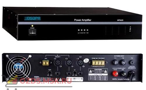 DSPPA MP-6450 Трансляционный усилитель