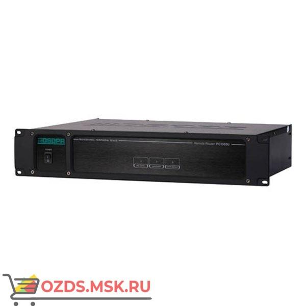 DSPPA PC-1005U Стоечное оборудование серии PC