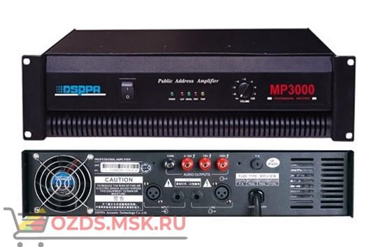 DSPPA MP-3000 Трансляционный усилитель