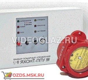 Спецприбор Яхонт ППУ-ПК Прибор приемно-контрольный взрывозащищенный