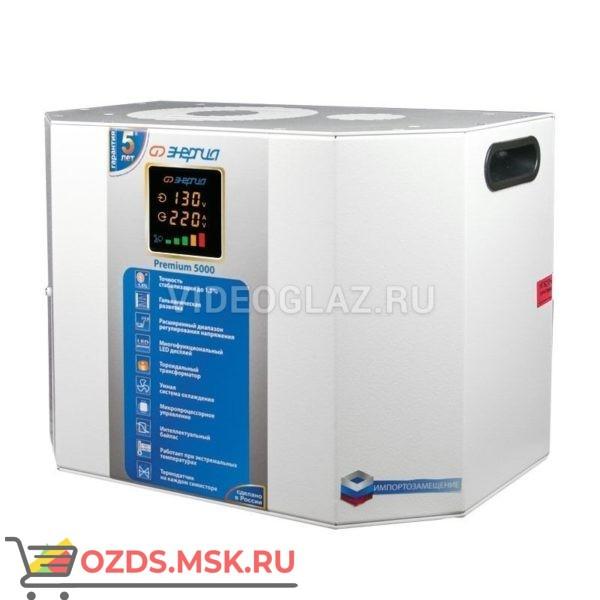 Энергия 5000 ВА Premium Е0101-0168 Стабилизаторы напряжения