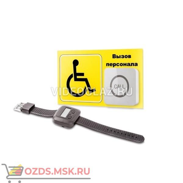 MEDbells Комплект проф. №4 Беспроводная система вызова персонала для инвалидов