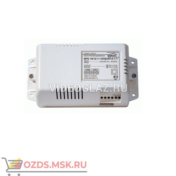 VIZIT БПД1812-3-1 Дополнительное оборудование