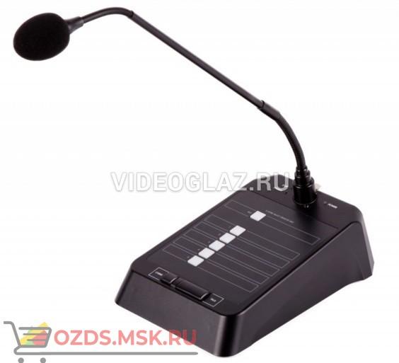 ROXTON RM-05 Дополнительное оборудование