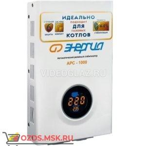Энергия АРС-1000 Е0101-0111 Стабилизаторы напряжения