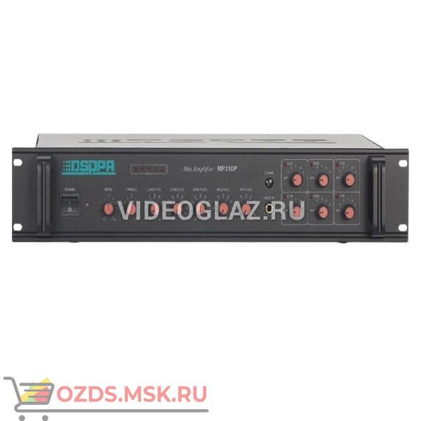 DSPPA MP-610P Настольное оборудование