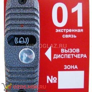 Оникс ТРОМБОН-ВП(н) Коммутационное устройство