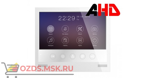 Tantos Selina HD M XL Сопряженный видеодомофон