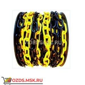 Цепь пластиковая желто-черная 8мм Цепной барьер