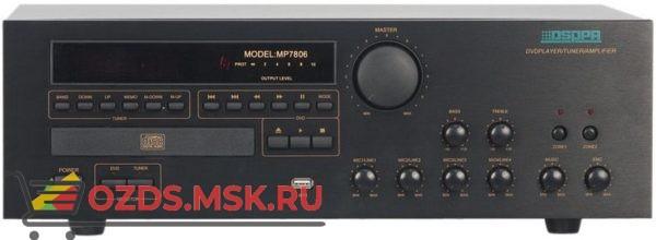 DSPPA MP-7806 Настольное оборудование