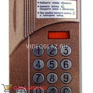 Цифрал CCD 2094.1И Вызывная панель аудиодомофона