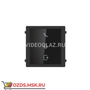 Hikvision DS-KD-IN Дополнительное оборудование